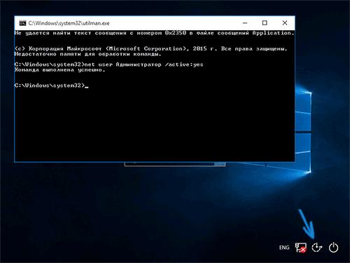 Программу как пользоваться ноутбуком