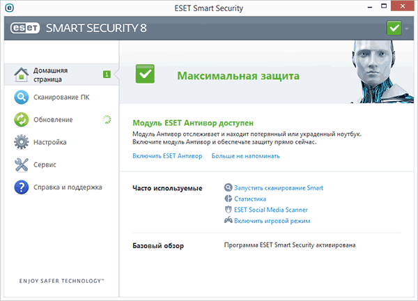 Антивирус Eset Smart Security 8