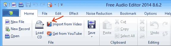 Извлечение аудио в Audio Editor