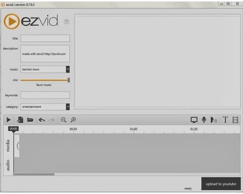 Редактор видео и запись экрана в Ezvid