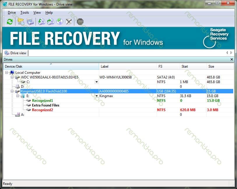 Файлы восстановления