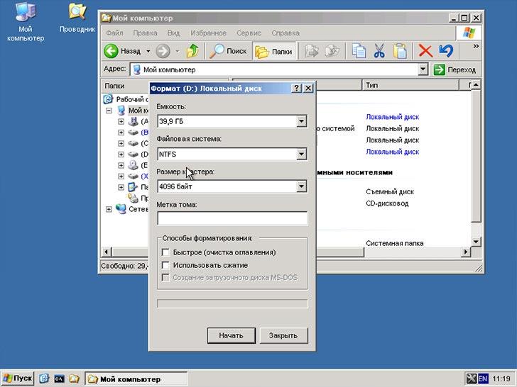 Форматирование жесткого диска с использованием LiveCD