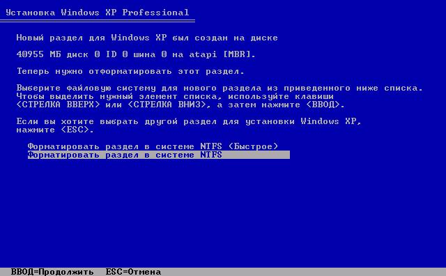 Форматирование раздела в NTFS