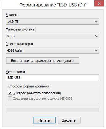 Форматирование в NTFS