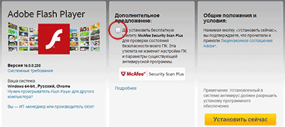 Flash Player для браузера на сайте Adobe