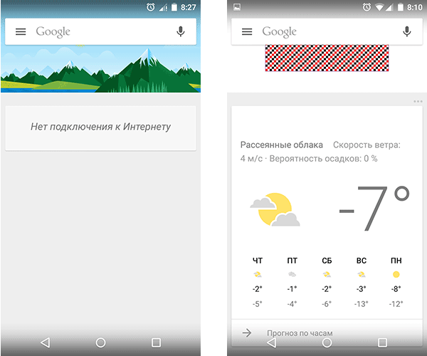 Google Now в Android 5