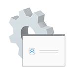 Встроенная учетная запись администратора Windows 10