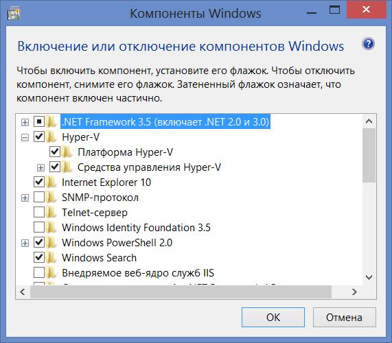Установка Hyper-V в Windows 8 Pro