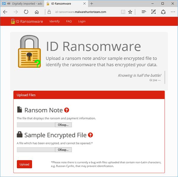 Сервис ID-ransomware