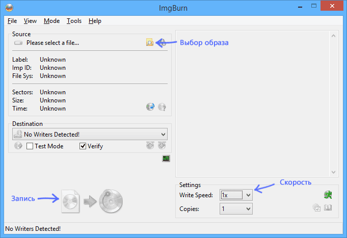 Параметры загрузочного диска в ImgBurn
