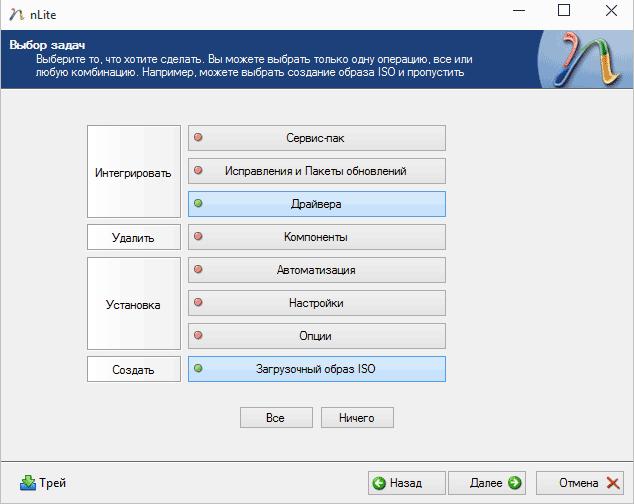 Интеграция поддержки AHCI в Windows XP