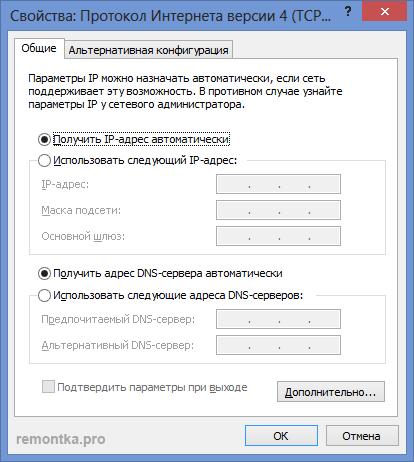 Параметры IPv4 для настройки DIR-300 B7