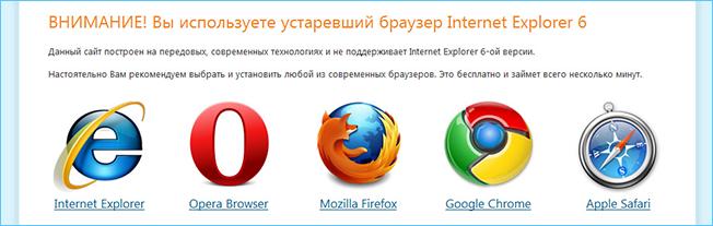Установите последнюю версию браузера