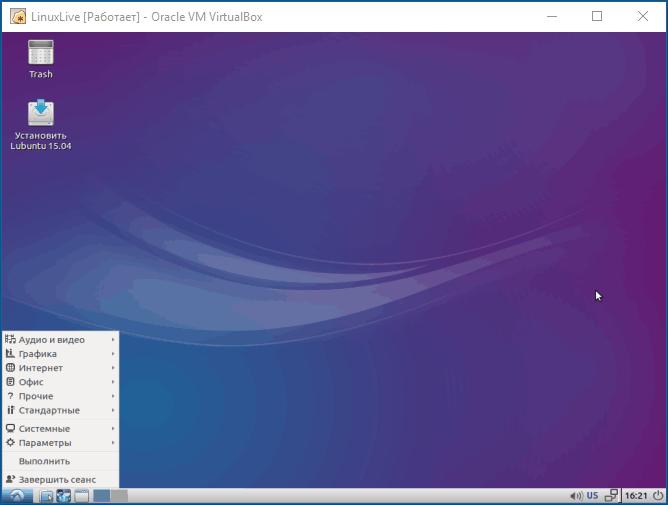 Linux Live запущенный в Windows
