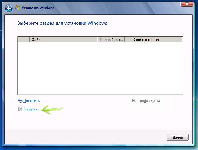 Скачать бесплатно windows 7 с драйверами