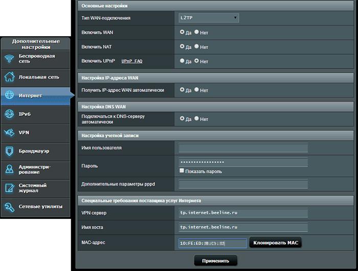 Изменение MAC адреса на Asus