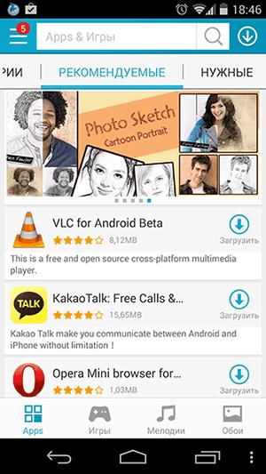 На андроид телефон mobogenie на программу