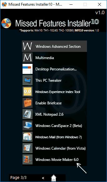 Скачать crack для Windows Movie Maker - картинка 4