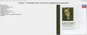 Полное собрание сочинений Моцарта в торренте на rutracker
