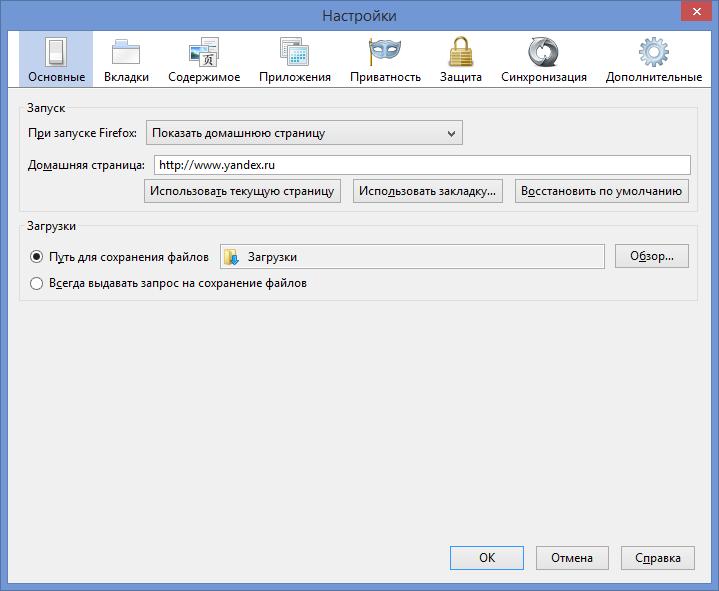 Яндекс в качестве домашней страницы в Мозилле