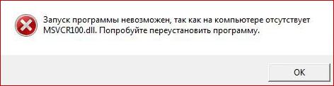 Текст ошибки msvcr100.dll