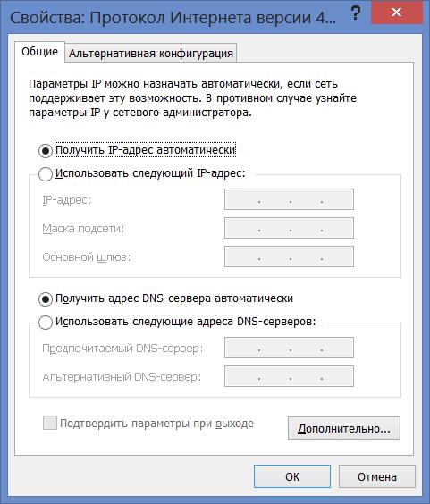 Параметры LAN пер�