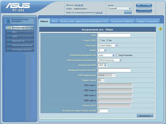Установка пароля на беспроводную сеть на Wi-Fi роутерах Asus RT-G32, RT-N10