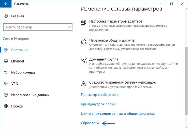 Сетевую карту windows драйвер 10 на торрент