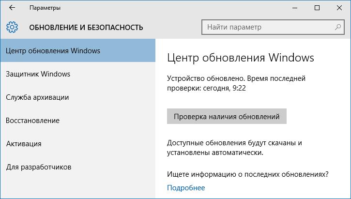 Виндовс 10 для одного языка с официального сайта