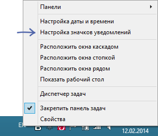 notification-area-settings-windows.png