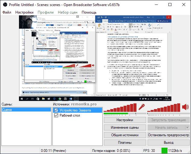 Программу для снимания видео с рабочего стола
