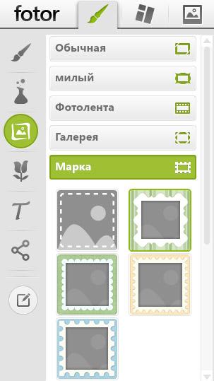Инструменты для редактирования фотографий
