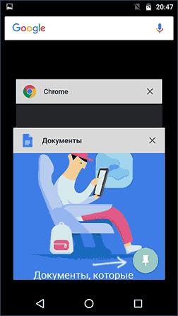 Блокировка в приложении на Android
