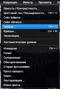 Цветокоррекция в Pixlr Editor