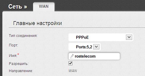 http://remontka.pro/images/pppoe-dir-620.png