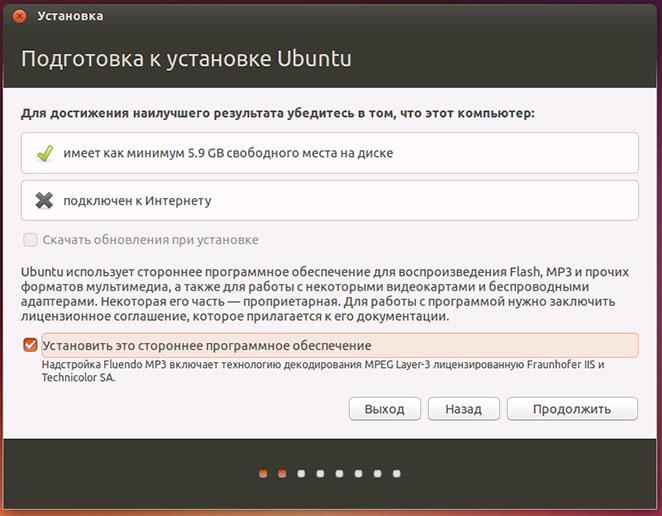 линукс операционная система установка с флешки