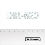 Прошивка D-Link DIR-620