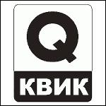 Компьютерный сервис КВИК