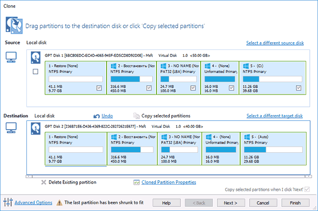 Windows 10 готова к переносу на SSD