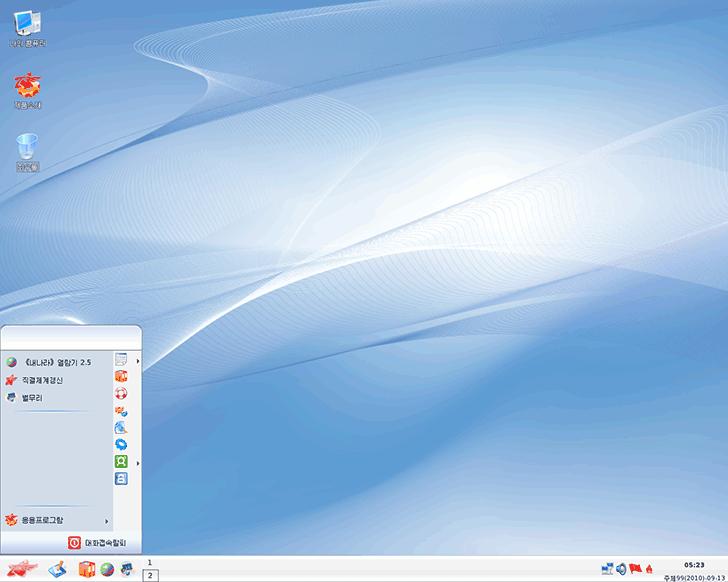 Северокорейская операционная система Red Star OS