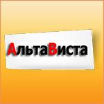 Ремонт компьютеров в Екатеринбурге