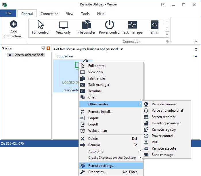 Варианты подключений в Remote Utilities