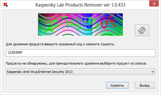 Удаление программ Касперского с помощью KAV Removal Tool