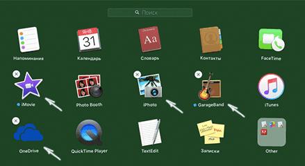 Удаление программ в Launchpad