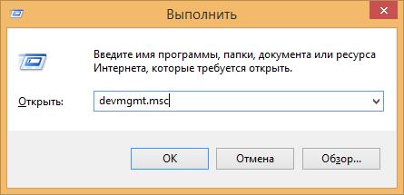 Виндовс 8 не выключается компьютер
