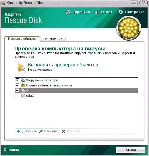 Настройки проверки на вирусы