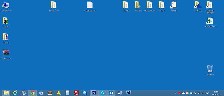 Скриншот моего экрана