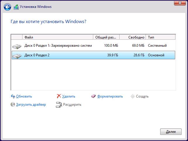 Установка windows 8.1 с диска инструкция