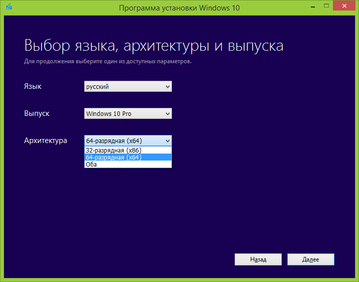 Чистый образ windows 10 home