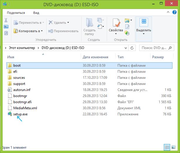 Установка программы с диска